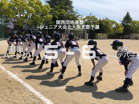 2019年度 関西団地連盟ジュニア大会北大阪支部予選(Cチーム)
