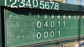 第16回JA茨木市旗争奪大会