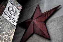 Stemma della DDR