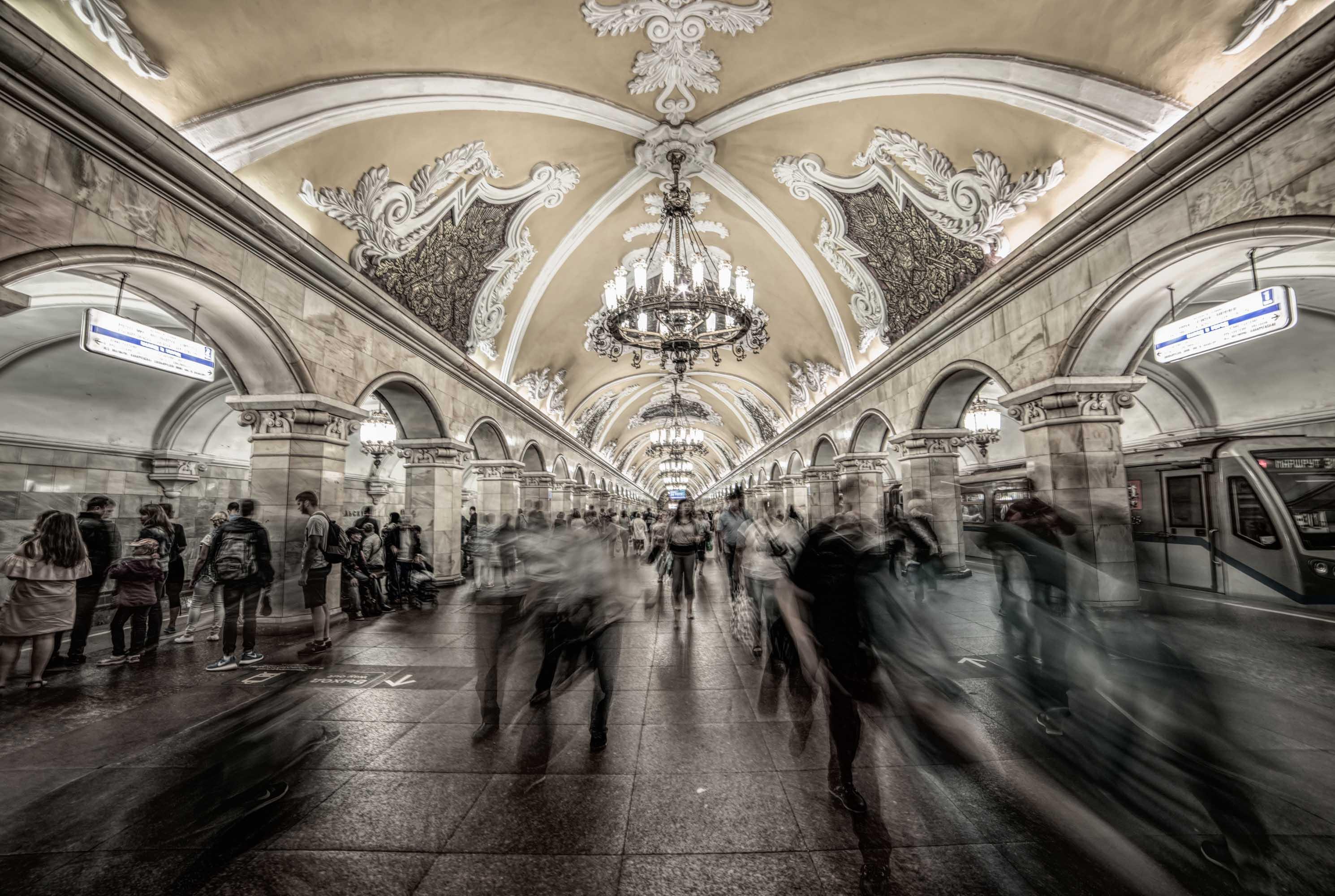 Stazione Komsomol_skaja