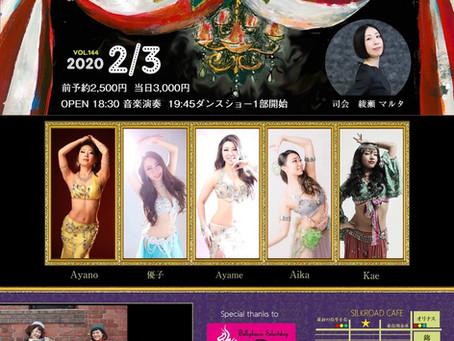 【Ayame&優子出演】2/3シルクロードカフェショー