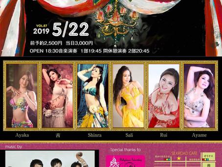 【Angelica dancers出演情報!】