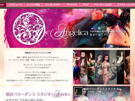 スタジオ・アンジェリカ サイト更新