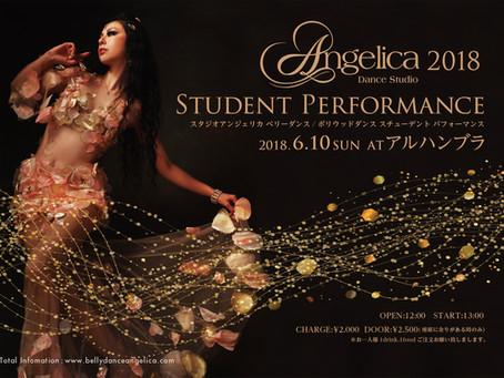 【Studio Angelica 2018 student performance】
