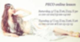 PECO ベリーダンス・オンラインレッスン.jpg