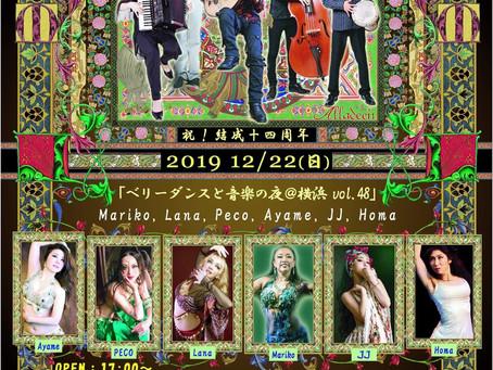 【ベリーダンスと音楽の夜@横浜 vol.48】