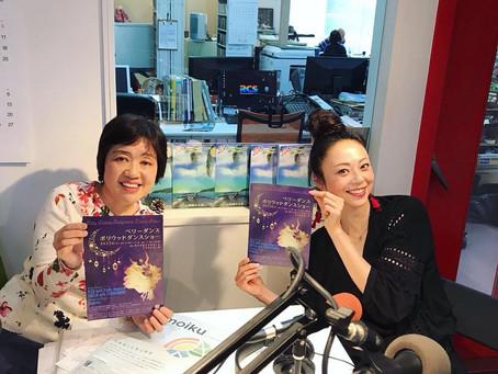 【Shonan Beach FM】