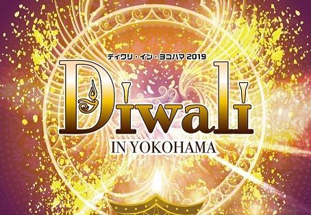 【Diwali in Yokohama2019】