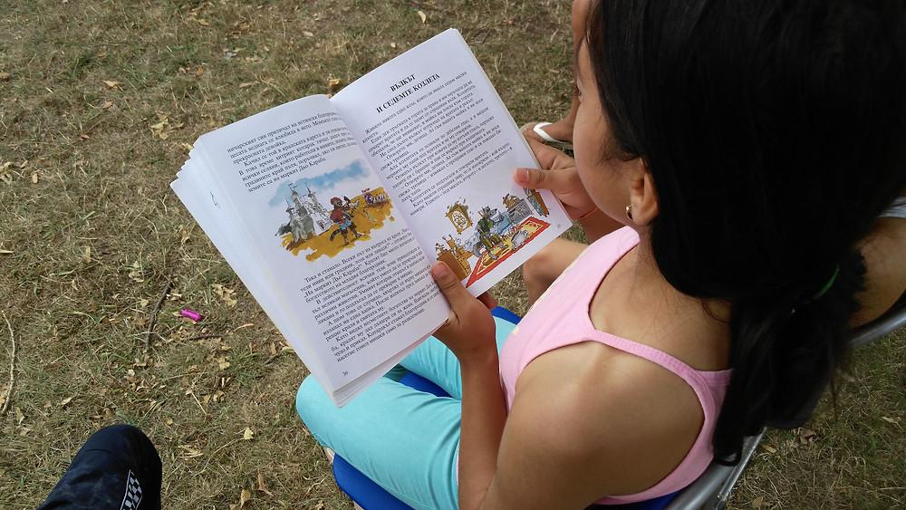 Приказка-колко хубаво звучи! Разказват за красиви места, далечни земи, необикновени хора и вълшебства.  Въображение, фантазия и мъдрост.
