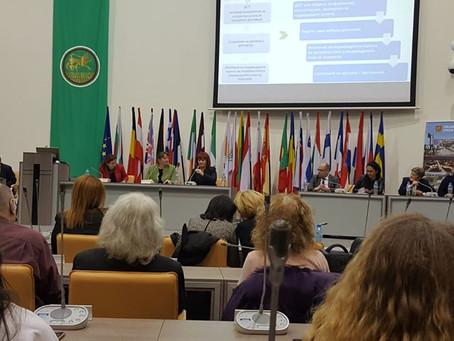 Публична дискусия за Закона за социалните услуги в Стара Загора