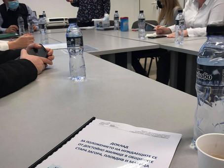 """Информационна среща """"Граждански инициативи за промяна на местните политики""""."""