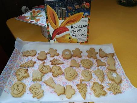 Вкусни меденки и книжни забави