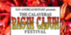 CAJUN FESTIVAL  final-01.jpg