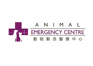 Animal Emergency Centre Hong Kong