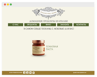 wix website for food brand