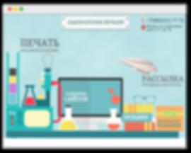сайт на wix для рекламного агентства