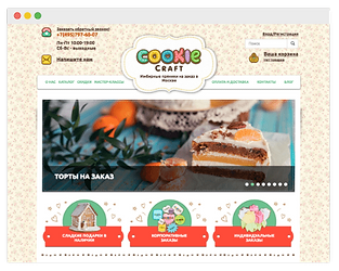website for bakery
