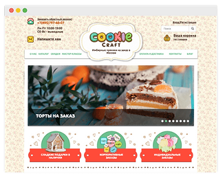 wix website for bakery