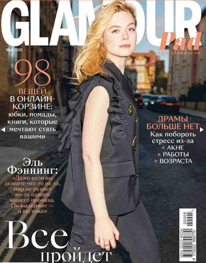 Glamour Russia | 05/2020