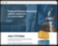 wix website portfolio