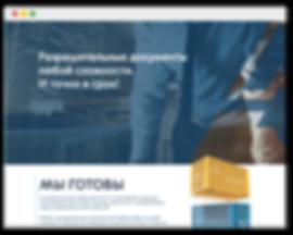 сайт на wix для консалтинговых услуг