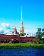 La fortaleza de San Pedro y San Pablo