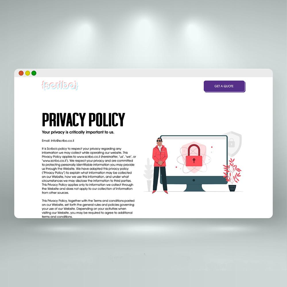 дизайн страницы Privacy Policy