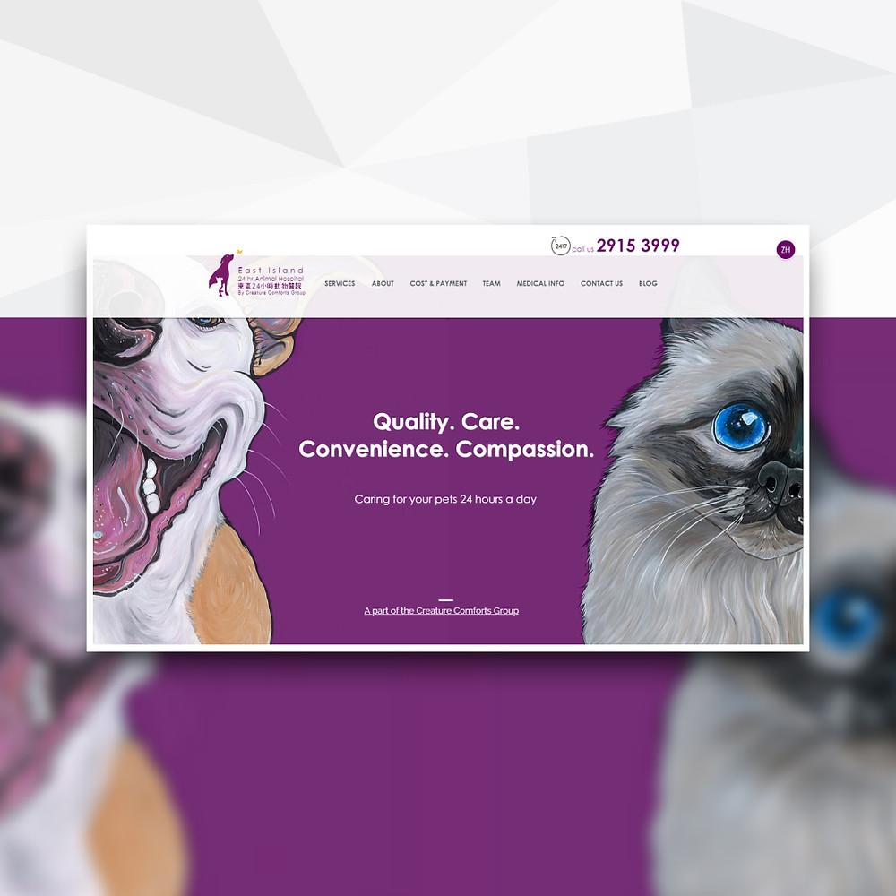 Сайт для ветеринарной клиники на Wix