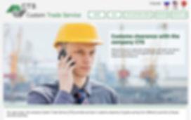 сайт на wix для таможенного сервиса