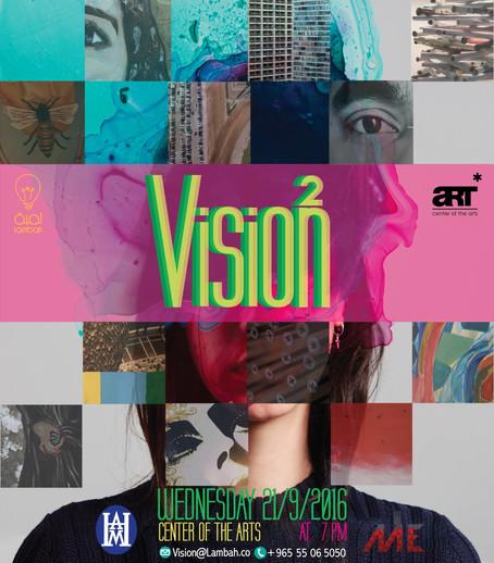 Vision 2 Exhibition