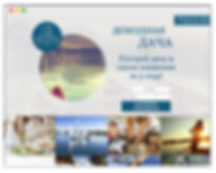 landing page with wix