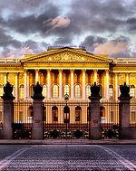El Museo Ruso