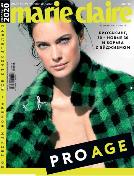 Marie Claire | Russia