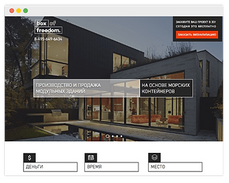 landing page on wix modular buildings