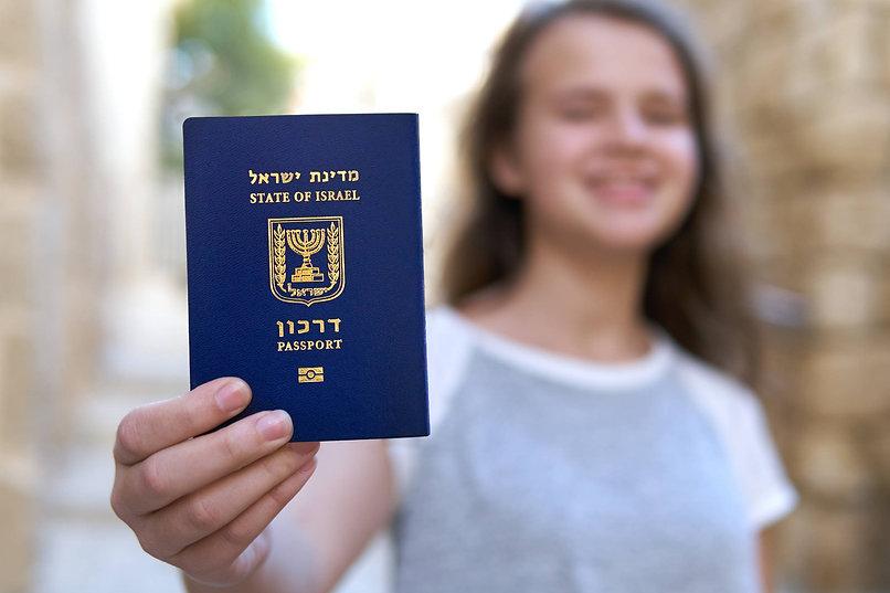 Репатриация в Израиль Адвокат