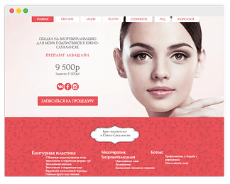 wix website for cosmetologist