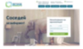 Сайт на wix (услуги звукоизоляции)