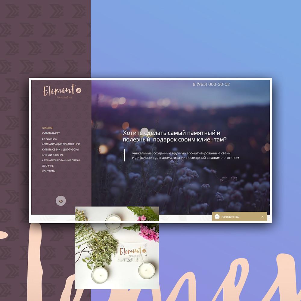 Онлайн магазин свечей на Викс