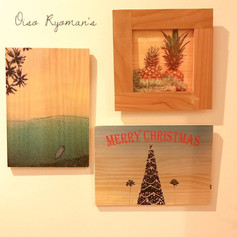 Ryoman's