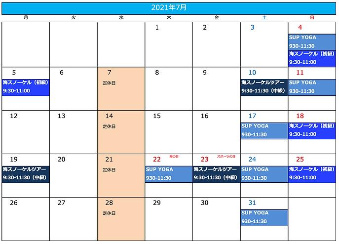 スクリーンショット 2021-06-20 16.27.35.png
