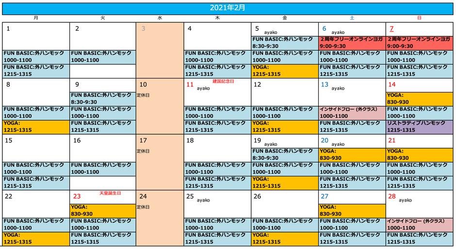 スクリーンショット 2021-01-30 13.47.28.png