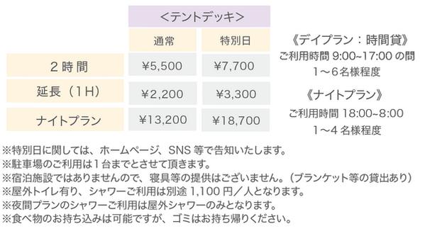 スクリーンショット 2021-04-13 12.37.28.png