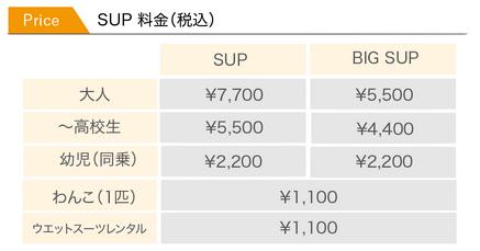 スクリーンショット 2021-04-13 12.31.16.png
