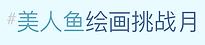 Mermay_Chinese_Logo.png