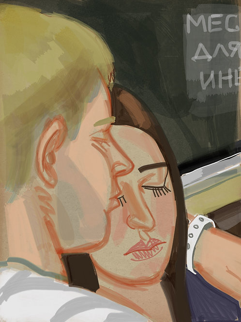 "Анастасия Асвойнова ""Лето в вагоне №3"""