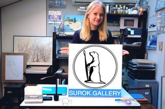 Рады видеть на SUROK.GALLERY! Почему мы открыли наш интернет-магазин, расскажет художник  Дарья Колз