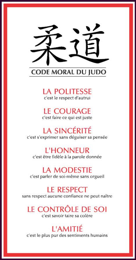 code_moral_judo_2.jpg