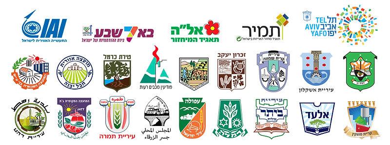 costumers_logos.jpg
