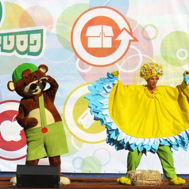 הדוב הירוק פסטיבלים