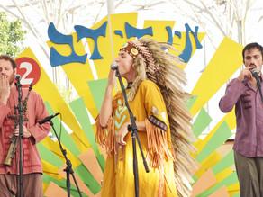עלמה זהר תופיע בפסטיבל אינדי דוב 3